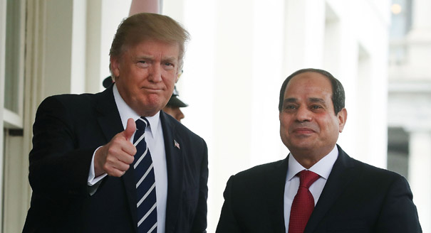 What Does the Future Hold for U.S.-Egyptian Relations?