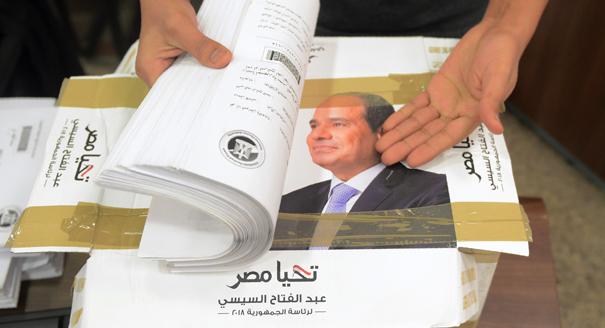 Why Sisi Seems Worried