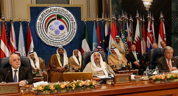 What Impact Will the Recent Iraq Fundraising Conference in Kuwait Have on the Country's Future?
