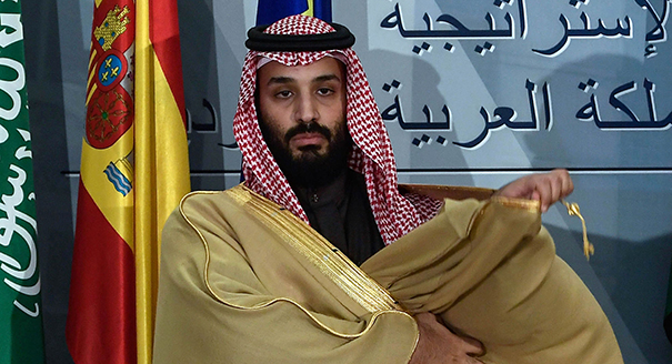 How Significant Will Be Mohammed bin Salman's Presence at the G20 Meeting in Argentina?