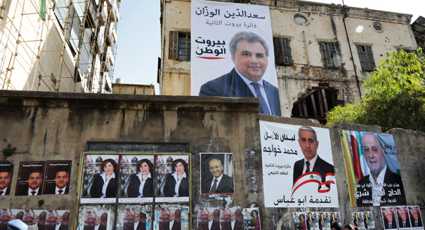 Will Lebanon's Elections This Weekend Change Anything?
