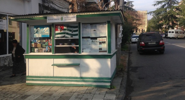 Abkhazia: Deeper With Russia