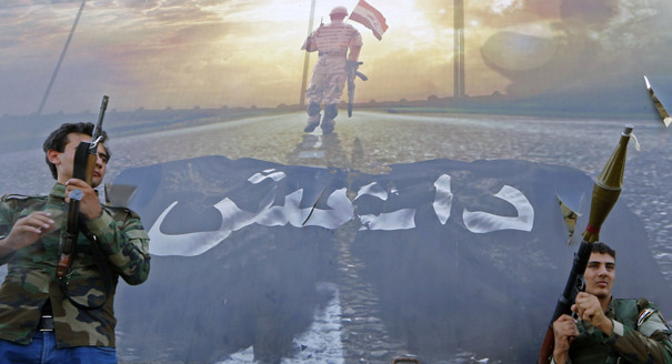ISIS: Global Islamic Caliphate or Islamic Mini-State in Iraq?