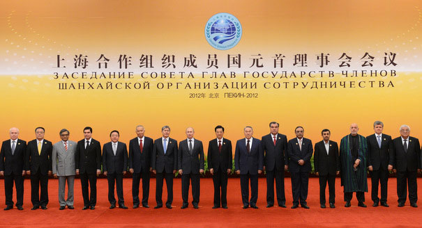 Shanghai Cooperation Organization meeting