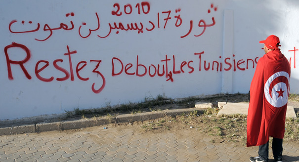 Tunisia's Historic Step Toward Democracy