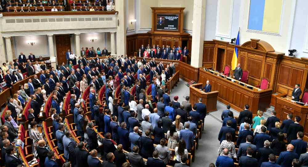 Who Is Who in the Ukrainian Parliament?