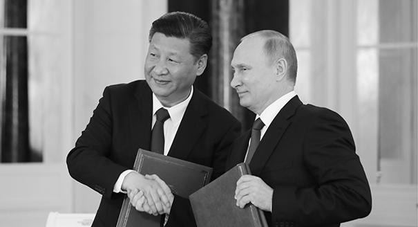 Keeping Moscow Focused on China