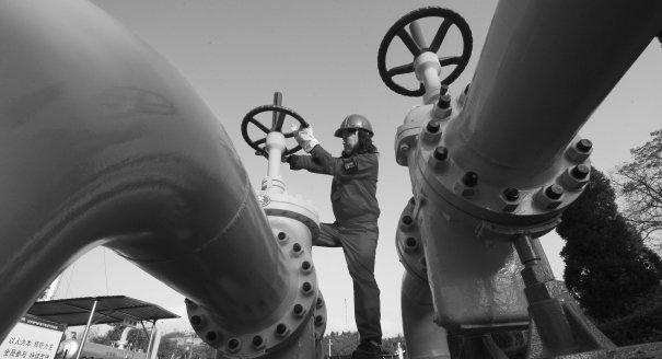 A Horizon for Russian-Chinese Energy Relations