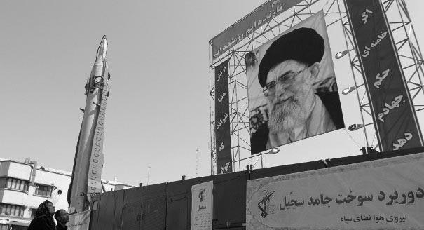 "Nuclear Iran: ""The Era of Suspension Is Gone"""