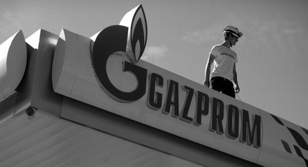 Judy Asks: Are Gazprom's Halcyon Days Over?