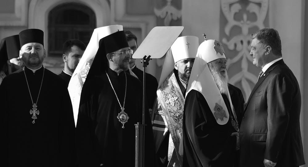A Church Conflict Brews in Ukraine