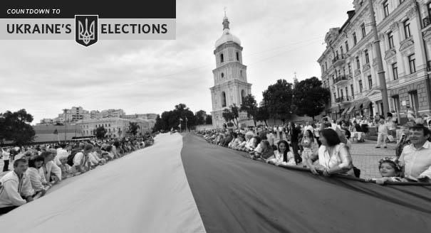 Ukraine Election Countdown: 20 Days Remaining