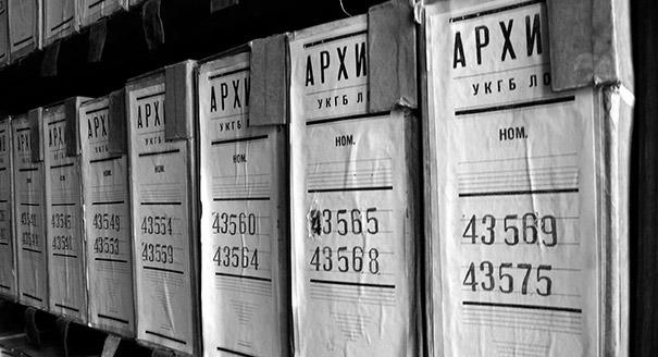 Digging Up My Grandfather's Killers—A Journey Through the Stalinist Archives