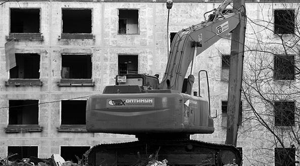 Moscow Housing Demolitions: From Rubble to Riot