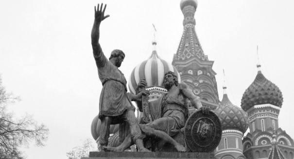 What Does Russia Celebrate on June 12?
