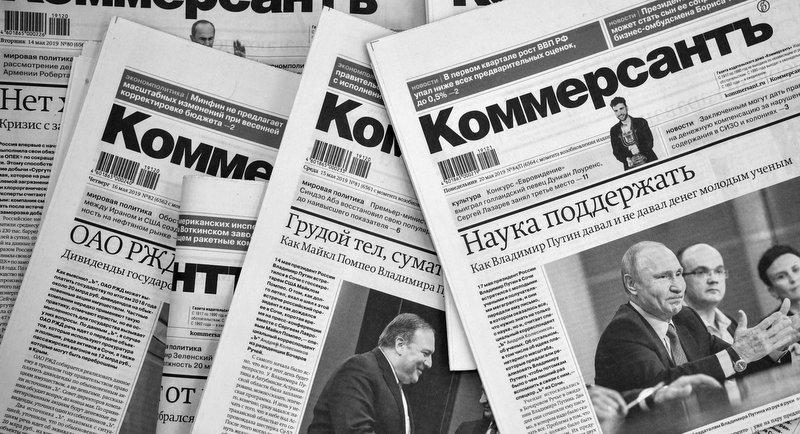 "How ""Loyalty"" Ensnared Russia's Journalists and Media Owners"