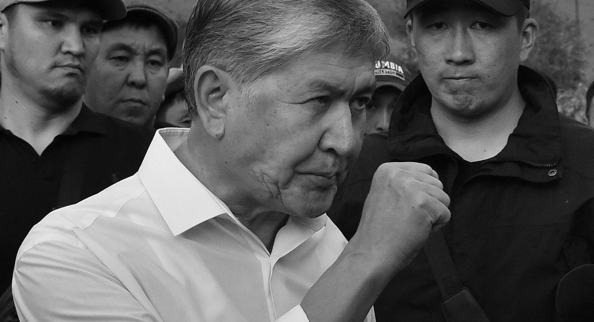The Failure of Atambayev's Planned Power Transition