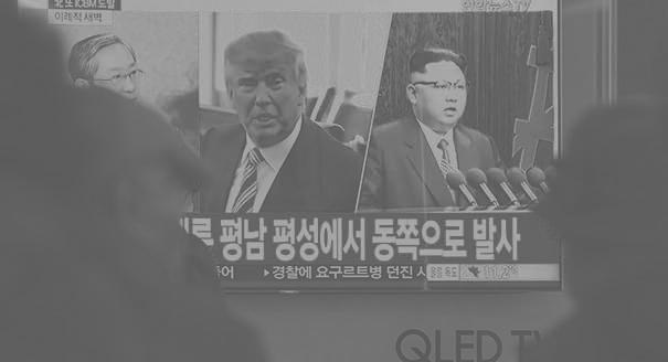 What is a Big Enough Win on the Korean Peninsula?