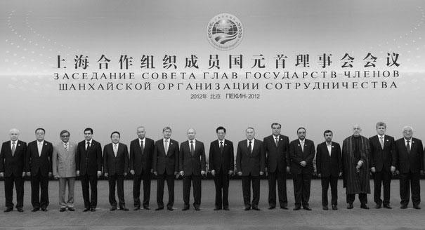 Shanghai Cooperation Organization, Central Asia, and the United States