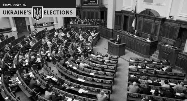 Ukraine Election Countdown: 26 Days Remaining
