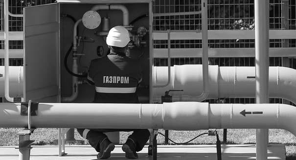 The New Pipeline Making Gazprom Nervous