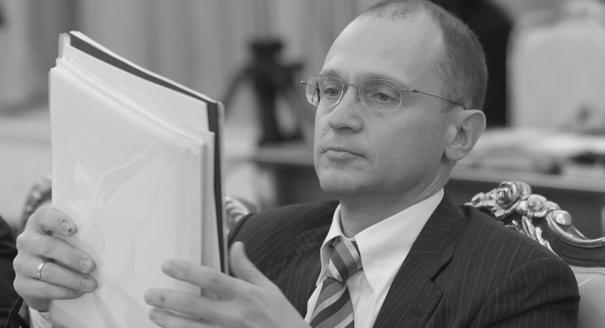 Sergei Kiriyenko: The Dreamer in the Kremlin