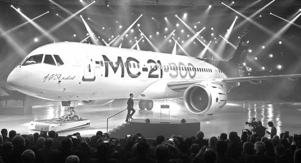 Can Russia's Aviation Industry Compete?