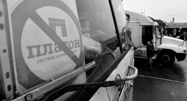 Russian Truckers Shout, the State is Silent
