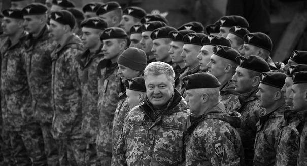 Martial Law in Ukraine: Poroshenko's Pyrrhic Victory?