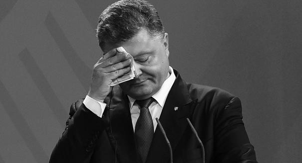 Poroshenko Empty-Handed in Washington