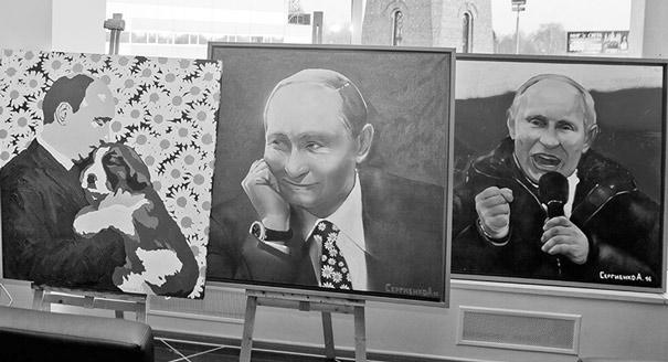 Project Inertia: The Outlook for Putin's Fourth Term