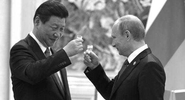 Russia's Asia Strategy: Bolstering the Eagle's Eastern Wing