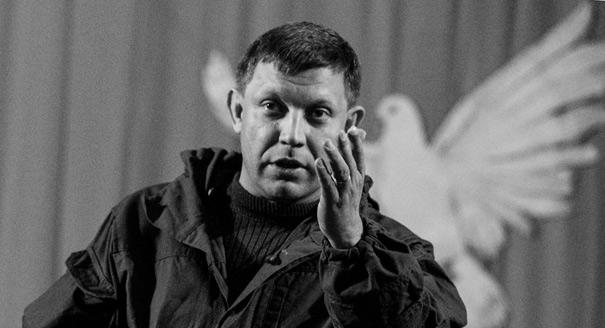 The Demise of the Counter-Elite: How Zakharchenko's Killing Will Change Donbas