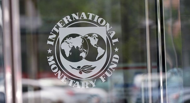 The IMF Is Not the Problem or the Solution - Carnegie Middle East
