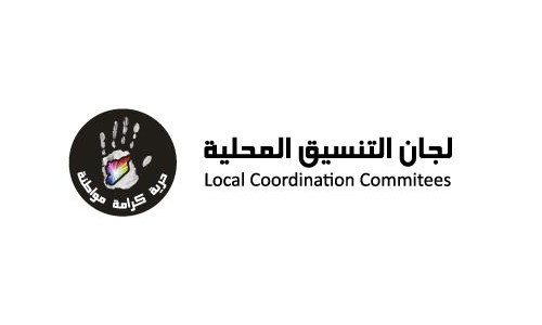 The Local Coordination Committees of Syria (LCC) is a network of 70 coordination groups (tansiqiyat) operated by media and street activists connected to the grassroots revolt inside Syria. Since March 2011, the LCC has played a key role in organizing anti-regime demonstrations and disseminating information about the revolution.