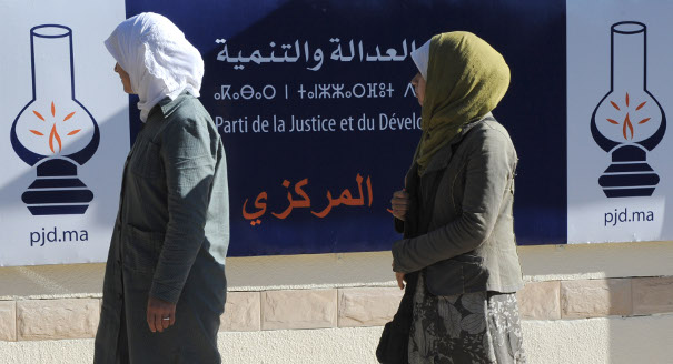 Morocco's Justice & Development Party will hold its seventh congress this month under exceptional circumstances. What challenges does it face?