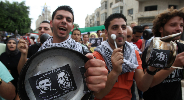 In the midst of the Arab uprisings, strategic nonviolence is gaining powerful momentum in Palestine—and the loose coalition of actors advocating civil resistance is growing.