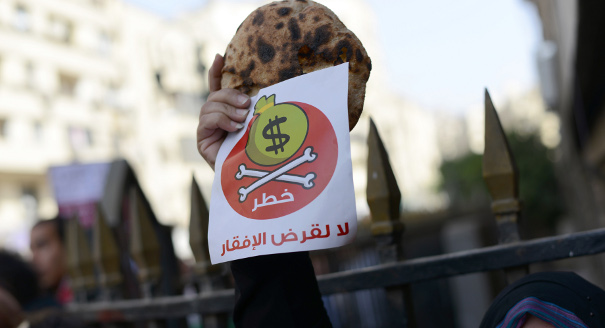 Egypt and the IMF: Time for a Different Approach