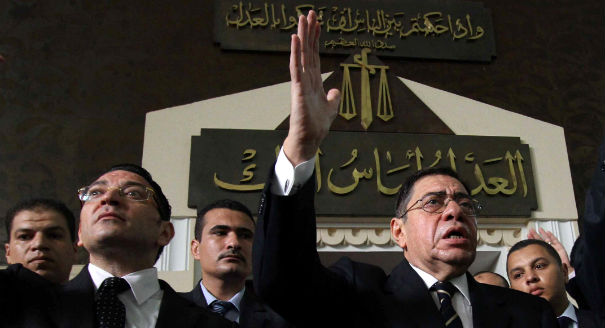 Egypt's Judiciary, Coopted