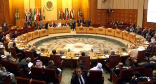 Arab Peace Initiative meeting