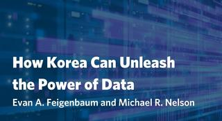 Introduction: How Korea Can Unleash the Power of Data
