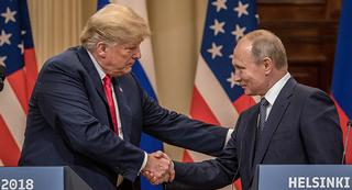 Trump Helsinki Comments Were Not About Diplomacy