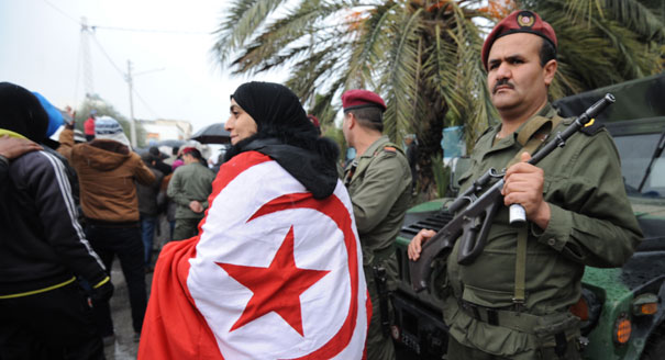 Tunisia's Security Challenge