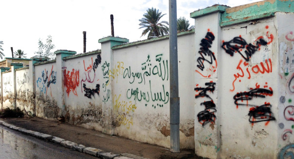 Photo Essay: When Only Walls Can Talk