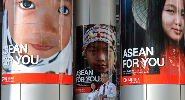 The ASEAN Economic Community in 2015: A Progress Report from Japan and the Region