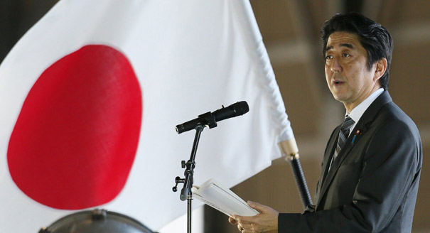 "Japan's ""Swing State"" Diplomacy in Southeast Asia"