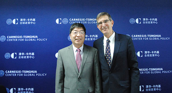 The Trump Administration's Foreign Policy Challenges in Asia