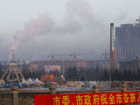 The Chinese Coal Industry in an Energy Security and Carbon-Constrained World