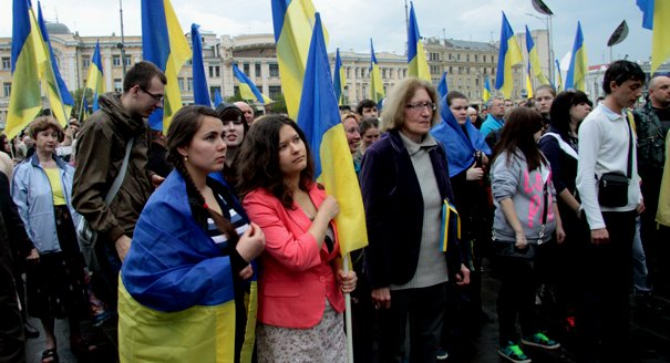 Reforming Ukraine: The EU, Ukraine's Constitution, and Democratic Reform