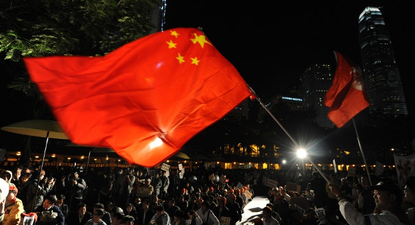 The Cultural Foundation of China's Foreign Policy